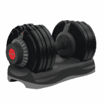 Corefx Adjustable Dumbbells